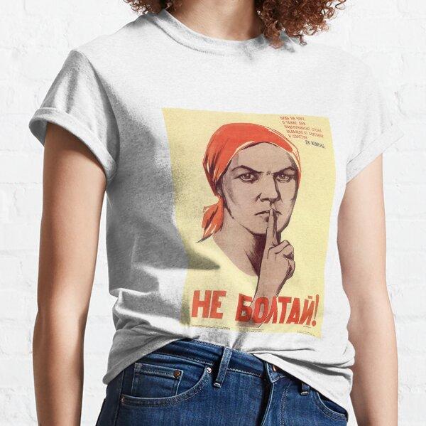 Не болтай - Do not talk Classic T-Shirt