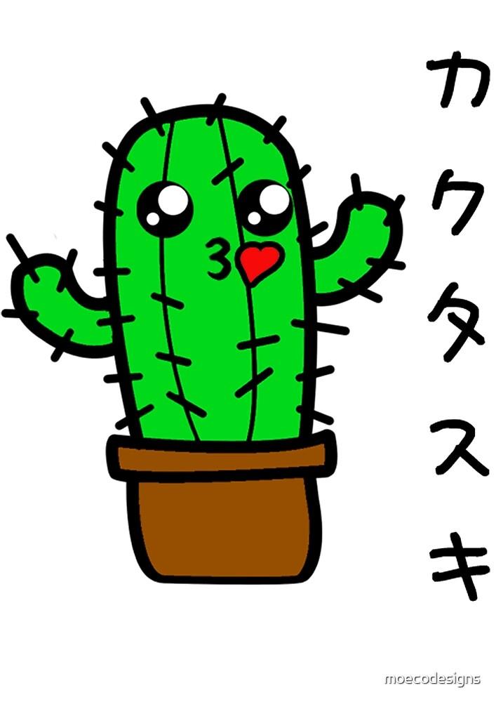 Cactus Love - KA KU TA SU KI by moecodesigns