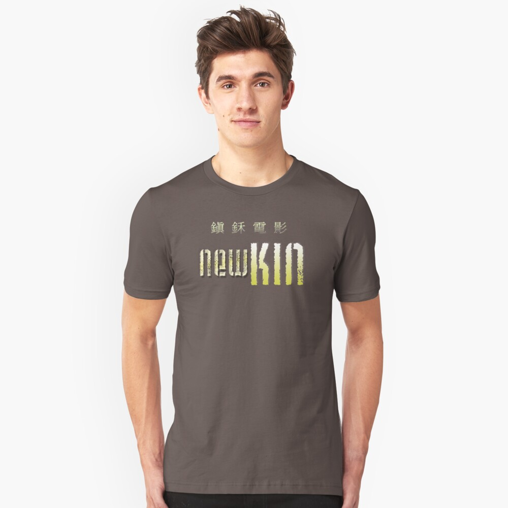 New Kin IO89 New Product Unisex T-Shirt Front