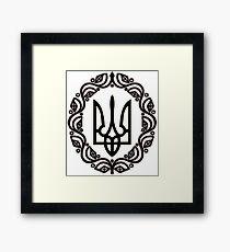 UKRAINE Trident  Framed Print