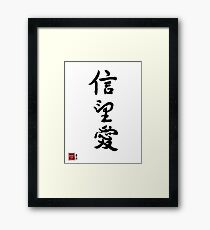 Faith Hope Love- Chinese Calligraphy Framed Print