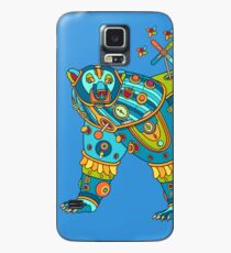 Polar Bear, cool art from the AlphaPod Collection Case/Skin for Samsung Galaxy