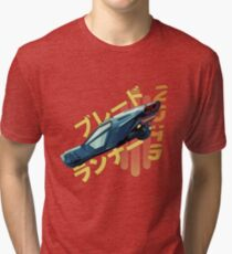 Camiseta de tejido mixto Cazarecompensas
