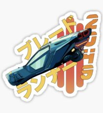 blade runner Sticker
