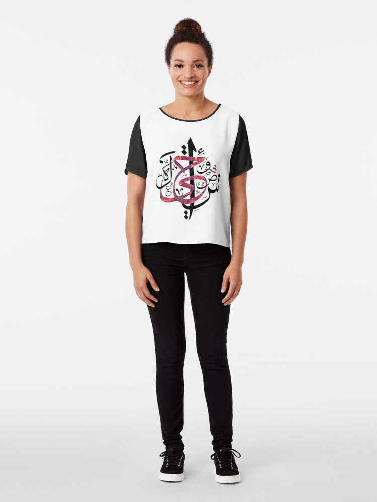 Alternate view of Arabic Calligraphy - Random Shape A002-1 Chiffon Top