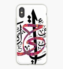Arabic Calligraphy - Random Shape A002-1 iPhone Case