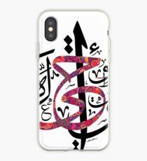 Arabic Calligraphy - Random Shape A002-1 iPhone Case