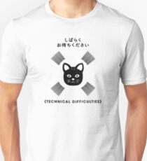 Cat in the Isle of Dogs (technical difficulties) Unisex T-Shirt