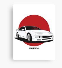 Nissan Fairlady 300ZX Z32 (Rising Sun) Canvas Print