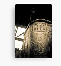 Street Cubicle Canvas Print