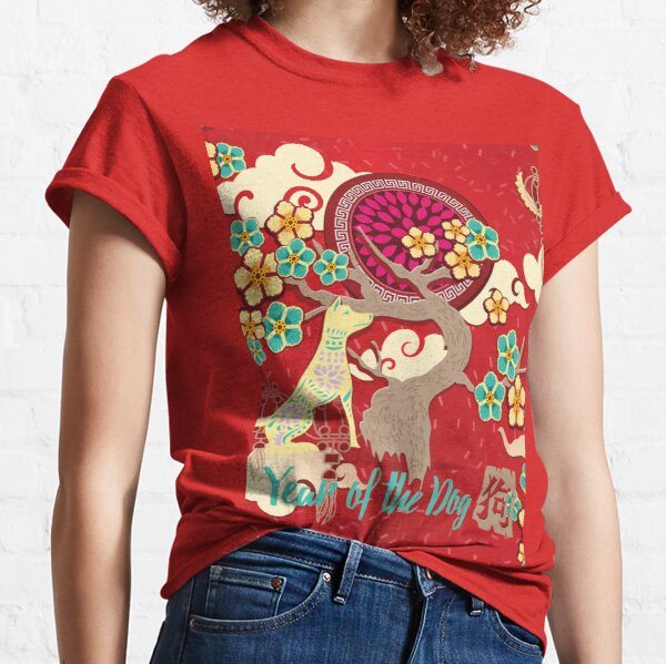 chinese new year dog Classic T-Shirt