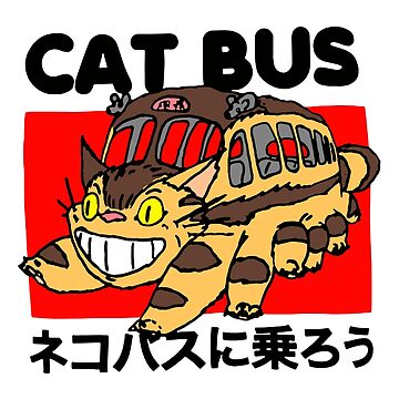 Cat bus by norithiel