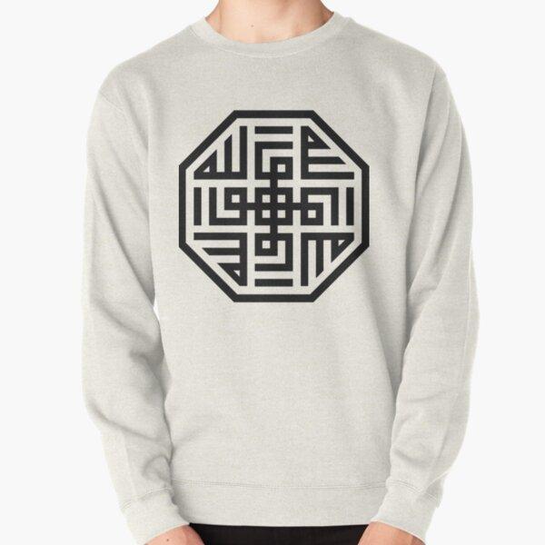 Huwa Pullover Sweatshirt