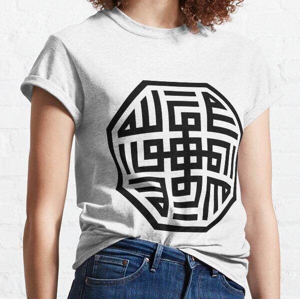 Huwa Classic T-Shirt
