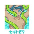 « Sedetopix - Snake boy » par Sedeto