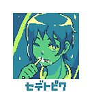 « Sedetopix - Toothpaste » par Sedeto