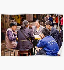 Mahjong Foursome and Kibitzer Poster