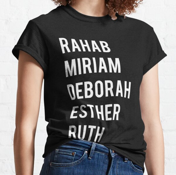 Hebrew Squad Goals Classic T-Shirt