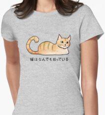 Camiseta entallada para mujer Los gatos lo saben todo - Japonés