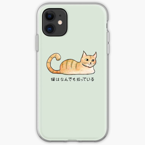 Cats Know Everything - Japanese iPhone Soft Case