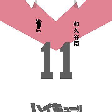 HAIKYUU!! Tsuyoshi Matsushima JERSEY PHONE CASE Wakutani ANIME SAMSUNG GALAXY + IPHONE by weeaboofactory