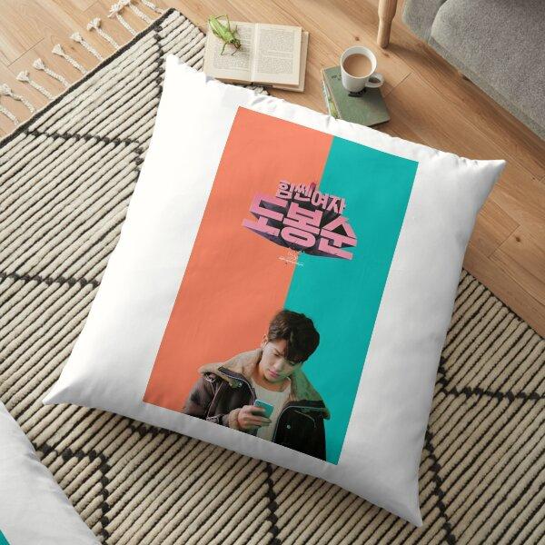 STRONG WOMAN DO BONG SOON_ AHN MINHYUK Floor Pillow