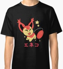 Japanese shiny skitty pokemon  Classic T-Shirt