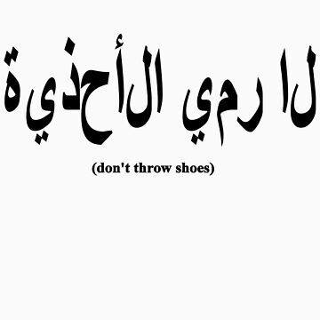 Don't Throw Shoes (arabic) Funny T-shirt by FunShirtShop