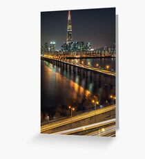 Lotte Tower Greeting Card