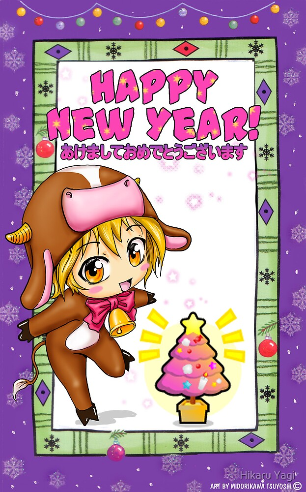 Happy New Year! by Hikaru Yagi