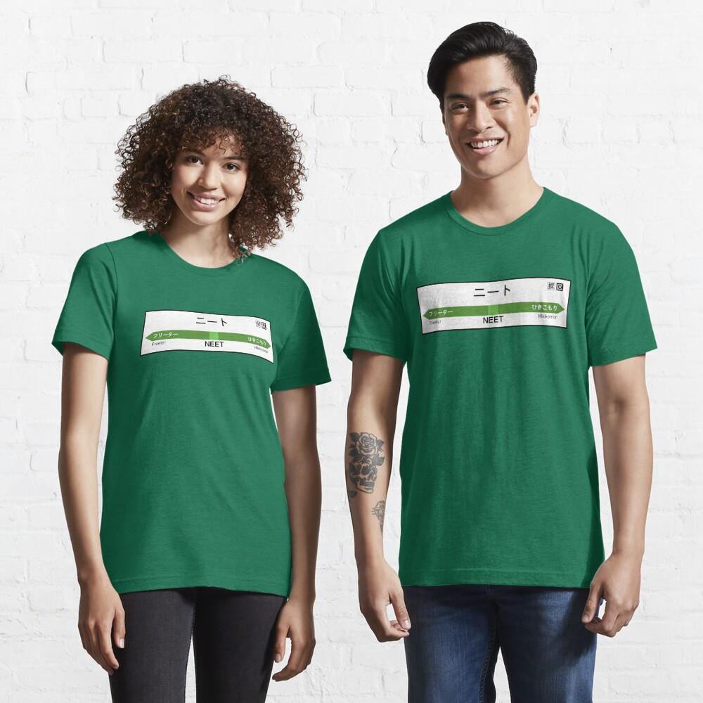 NEET Station • ニート駅 Essential T-Shirt