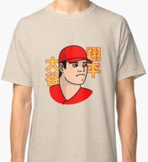 Shohei Ohtani Classic T-Shirt