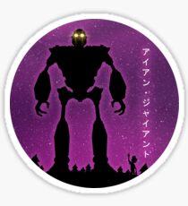 Iron Giant (with Japanese writing) Sticker
