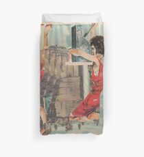 Mirage 2 Duvet Cover