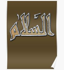 Salam in arabic means peace...  Poster