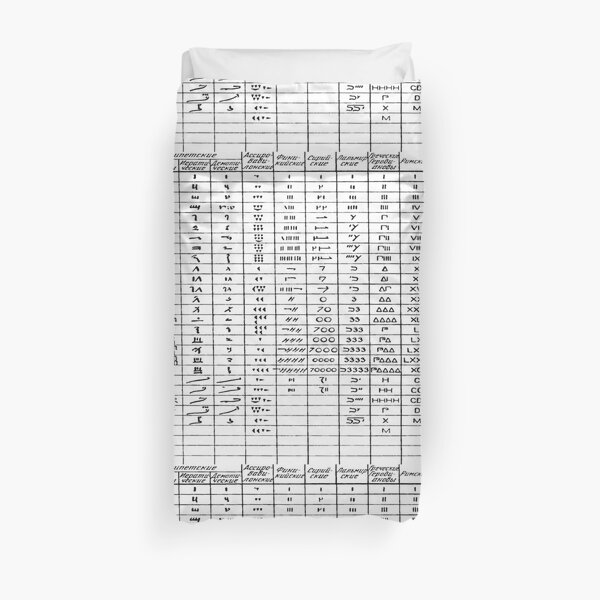 Ancient Numeration Systems Duvet Cover