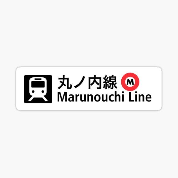 """""""BOGO"""" Free 4/"""" x 2"""". MTA Transit Sticker New York City"""