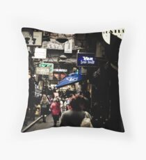 Degraves Throw Pillow