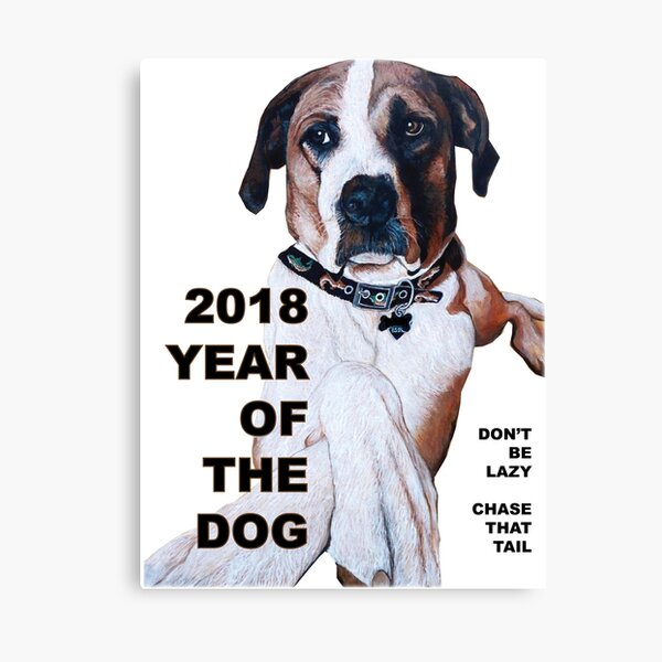 The Year of the Dog 2018 Canvas Print