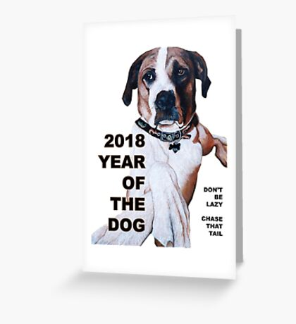 The Year of the Dog 2018 Greeting Card
