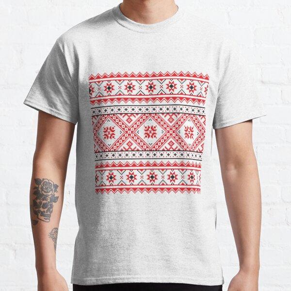 #Ukraine #Pattern - Ukrainian Embroidery: вишивка, vyshyvka #UkrainianPattern #UkrainianEmbroidery Classic T-Shirt