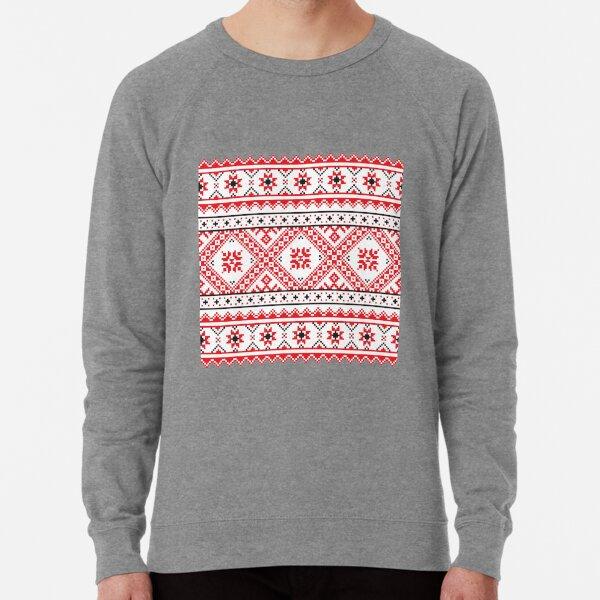#Ukraine #Pattern - Ukrainian Embroidery: вишивка, vyshyvka #UkrainianPattern #UkrainianEmbroidery Lightweight Sweatshirt
