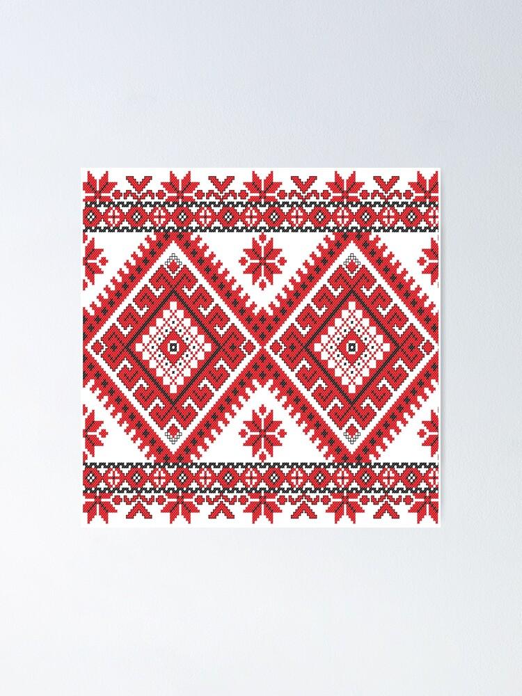 Alternate view of Ukraine Pattern - Ukrainian embroidery: вишивка, vyshyvka, #Ukraine #Pattern #Ukrainian #embroidery #вишивка #vyshyvka UkrainePattern #UkrainianEmbroidery #Украина Poster