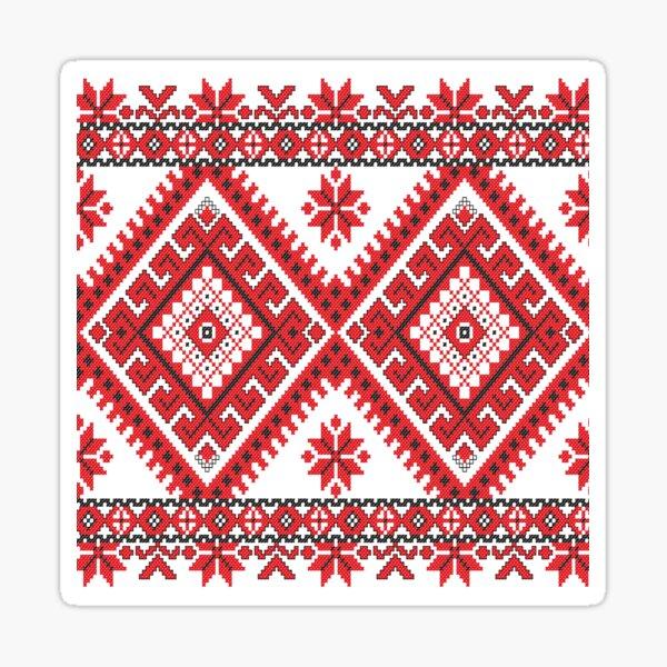 Ukraine Pattern - Ukrainian embroidery: вишивка, vyshyvka, #Ukraine #Pattern #Ukrainian #embroidery #вишивка #vyshyvka UkrainePattern #UkrainianEmbroidery #Украина Sticker