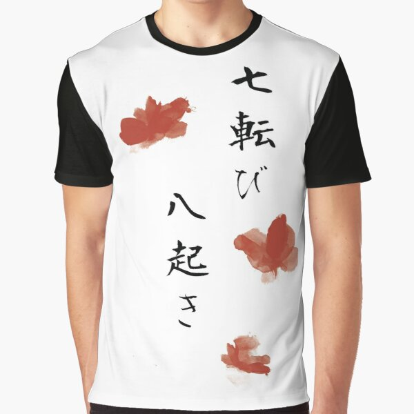 Fall seven times get up eight Japanese proverb for hope, inspiration, and motivation! Graphic T-Shirt