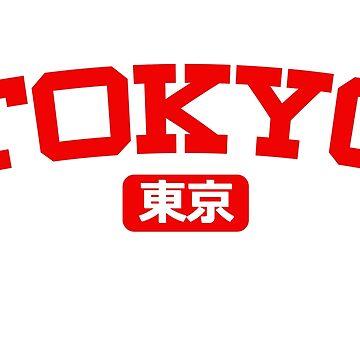 Tokyo by rizkidiyan