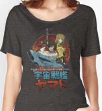 Space Battleship Yamato Women's Relaxed Fit T-Shirt