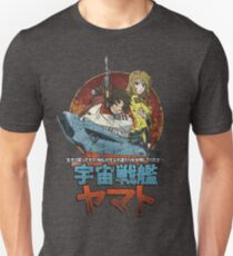 Space Battleship Yamato Slim Fit T-Shirt