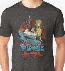 Raumschiff Yamato Slim Fit T-Shirt
