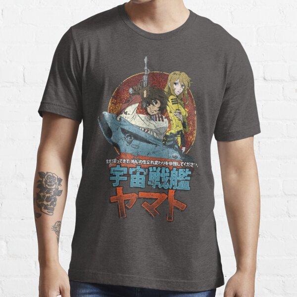 Space Battleship Yamato Essential T-Shirt